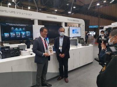 Huawei en Interop Tokio 2021 (PRNewsfoto/Huawei)
