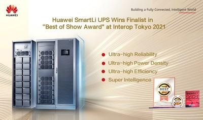 """Huawei SmartLi UPS gana la final en el premio """"Best of Show"""" (PRNewsfoto/Huawei)"""