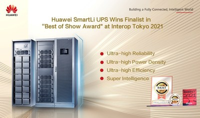 "Huawei SmartLi UPS Wins Finalist in ""Best of Show Award"""