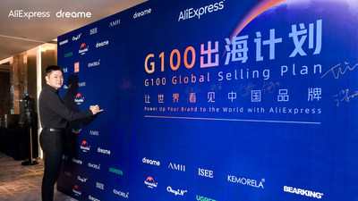 Joining AliExpress G100 Global Selling Plan represents a major milestone for Dreame Technology to become a global and influential brand