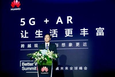 He Chengjian, director de la Oficina de Gestión de Comunicaciones de Shenzhen, durante su discurso de apertura (PRNewsfoto/Huawei)