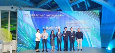 (PRNewsfoto/Huawei)