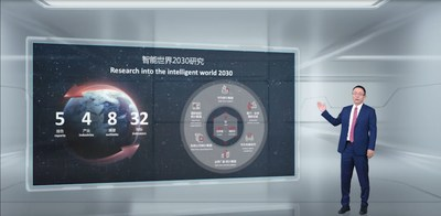 David Wang releases the Intelligent World 2030 report.